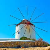 Old windmills of Mykonos