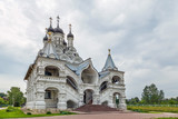 Church of the Annunciation of the Blessed Virgin in Taininskoye, Russia - 208280390