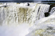 Iguasu waterfalls - 208344920