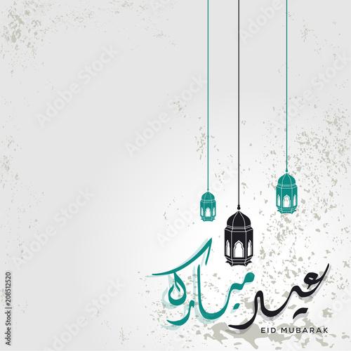 Eid mubarak islamic greeting with arabic calligraphy template design eid mubarak islamic greeting with arabic calligraphy template design m4hsunfo