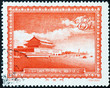 Tienanmen square on old chinese postage stamp