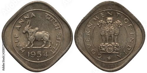 India Indian Coin 12 Half Anna 1954 Republican Government Buffalo