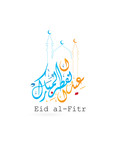 Greetings card on the occasion of Eid al-Fitr to the Muslims ; beautiful Islamic background ; Arabic calligraphy, translation: Blessed Eid ( eid mubarak ) and happy new year - 208624568