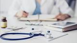 Medicine and health care concept - 208757510