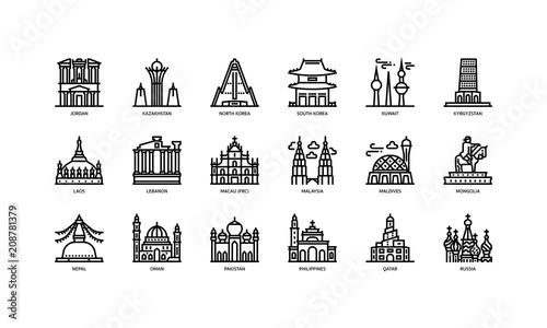 Fototapeta Asian cities landmarks icons set 2