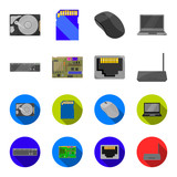 Keyboard, router, motherboard and connector. Personal computer set collection icons in cartoon,flat style vector symbol stock illustration web. - 208823345