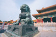 Dragon statue in Forbidden City, Beijing China.