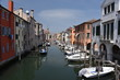 Chioggia, Venice, Veneto, Italy - Buildings, canals, fishing boats and seagulls in the lagoon city