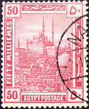 Old mosque on vintage egyptian postage stamp - 209044773