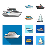 Protection boat, lifeboat, cargo steamer, sports yacht.Ships and water transport set collection icons in cartoon,flat style vector symbol stock illustration web. - 209082765