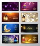 Ramadan Kareem, greeting background - 209146510