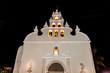 Night view of Iglesia de Santiago church in Merida, Mexico