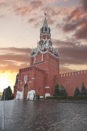 Aluminium Moskou Kremlin