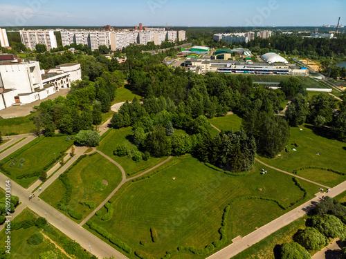 Aluminium Moskou Victory Park in summer in Zelenograd in Moscow, Russia