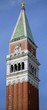 Venice Italy Bell Tower called Campanile di San Marco in Italian