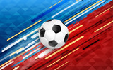 Sport event web banner with soccer ball - 209295990
