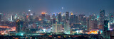 Abstract blurred city skyline at night background. - 209297390