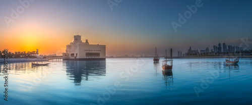 Seafront of Doha park and East Mound-Skyline view - 209312108