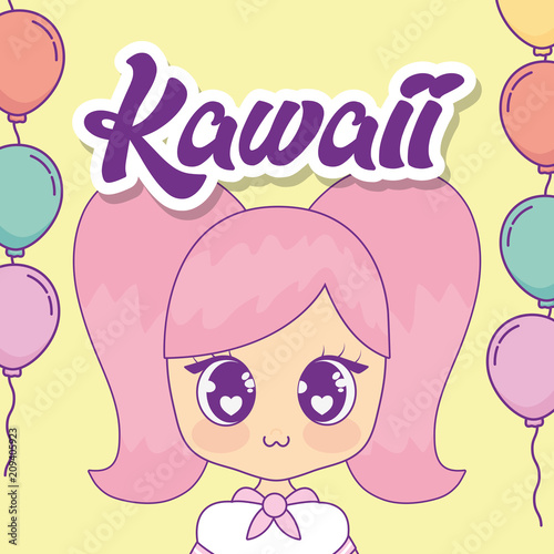 kawaii girl with balloons helium frame vector illustration design - 209405923