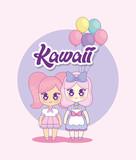 group of cute kawaii girls characters vector illustration design - 209406166