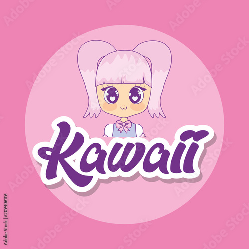 cute kawaii girl character vector illustration design - 209406119