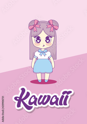 cute kawaii girl character vector illustration design - 209406731