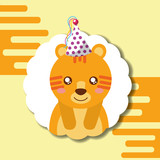 cute tiger party hat decoration label happy birthday vector illustration