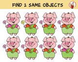 Funny little pig with lollipop. Find two same pictures. Educational matching game for children. Cartoon vector illustration - 209526593