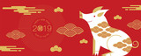 happy new year, 2019, Chinese new year greetings, Year of the pig , fortune,  (Translation: Happy new year/ rich / pig ) - 209528545