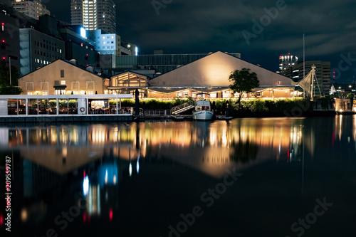 Aluminium Tokio Boat & park, canal in Tokyo