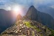 Machu Picchu under sun lights perspective