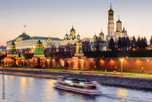 Sunset view of Moscow Kremlin and Moscow river. Architecture and landmarks of Moscow.