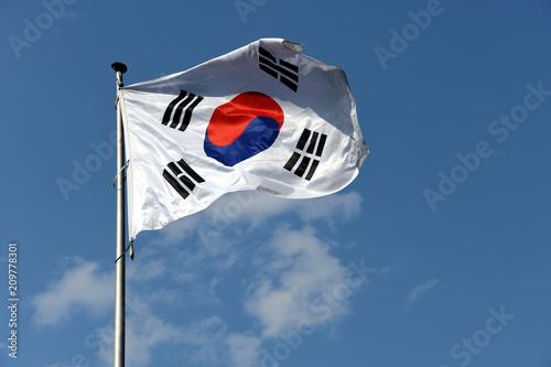 Aluminium Seoel Flagge, Fahne, Süd-Korea. Korea, Südkorea, Taegeukgi, Taegeuk, Eum, Yang, Asien, Nationalflagge, Banner, Fahnenmast, Fahnenstange, koreanisch, Nation, Fernost, fernöstlich, Symbol,