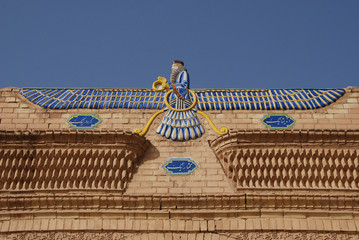 The Faravahar, symbol of Zoroastrianism