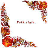 a frame with a flower ornament in a folk style - 209846914