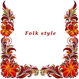 a frame with a flower ornament in a folk style - 209846945
