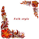 a frame with a flower ornament in a folk style - 209846960