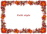 a frame with a flower ornament in a folk style - 209846962