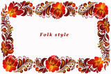 a frame with a flower ornament in a folk style - 209846987