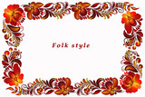 a frame with a flower ornament in a folk style - 209846998