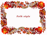 a frame with a flower ornament in a folk style - 209846999