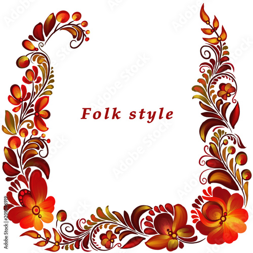 a frame with a flower ornament in a folk style
