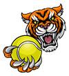 Tiger Holding Tennis Ball Mascot