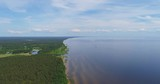 Aerial view of coastline. Summer landscape. Beautiful lake and sandy beach. - 209860357