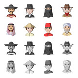 Arab, turks, vietnamese, middle asia man. Human race set collection icons in cartoon,monochrome style vector symbol stock illustration web. - 209868113
