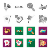 Children toy monochrome,flat icons in set collection for design. Game and bauble vector symbol stock web illustration. - 209871743