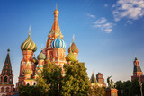 Domes of the famous Head of St. Basil's Cathedral on Red square, Moscow, Russia - 209984597