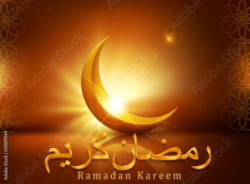 Vector illustration greeting card to ramadan kareem with 3d gold greeting card to ramadan kareem with 3d gold crescent and islamic pattern m4hsunfo