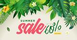 Summer sale vector illustration for mobile and social media banner, poster, shopping ads, marketing material.  - 210060545