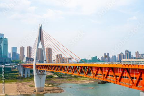 Chongqing qianshimen bridge